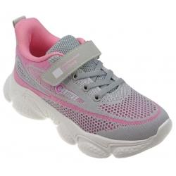Buty sportowe dziecięce Clibee F-3 szary/róż