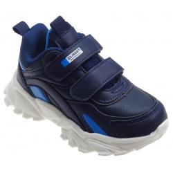 Buty sportowe dziecięce Clibee F-21 granat