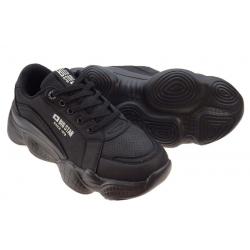 Sneakersy damskie Big Star II274359 białe